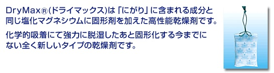 kansouzai-5