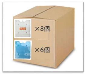 hard_box
